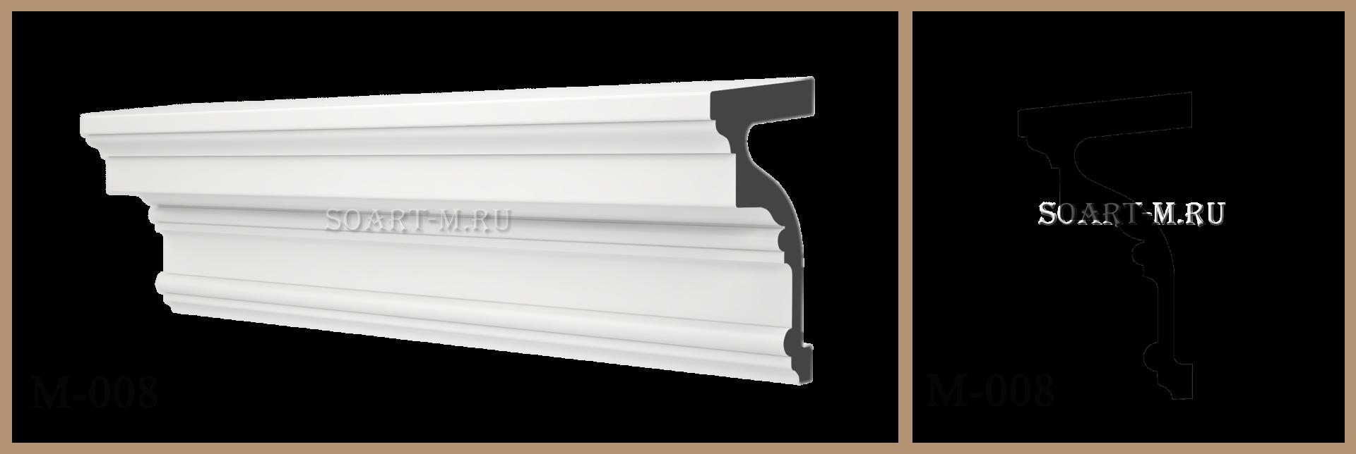 декоративный подоконник